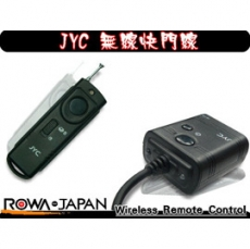 『ROWA』JYC無線快門線 JY-110 各大廠牌DSLR均適用 CANON 550D 500D K10D A550 D90 D300 OLYMPUS E410 E420 E510 E-P1 E2 SONY