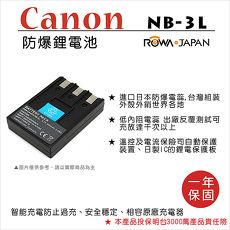 ROWA 樂華 For CANON NB-3L NB3L 電池 外銷日本 原廠充電器可用 全新 保固一年