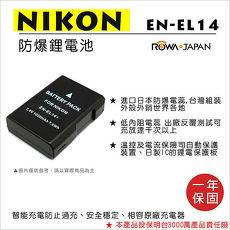 樂華 Nikon EN-EL14 ENEL14 電池 保固一年 相容 原廠 P7800 P7700 P7100 D3100 D3200
