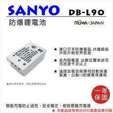 ROWA 樂華 For SANYO DB-L90 DBL90電池 外銷日本 原廠充電器可用 全新 保固一年