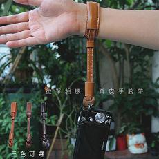 ROWA JAPAN 微單 單眼 相機 真皮 手腕帶棕