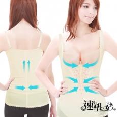 【速塑女人】速塑美人系300D涼感纖腰顯瘦衣(魅力杏)XL