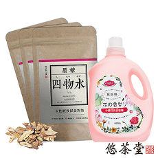 【悠茶堂】黑糖四物水3入赠CORSICA 科皙佳小苏打洗衣皂精(花香型)