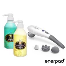 enerpad智慧型無線按摩器 送羅崴詩洗髮沐浴系列(隨機)