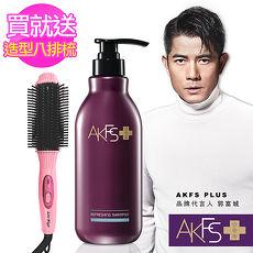 【AKFS PLUS】清爽控油洗髮露400ml+Love Ways羅崴詩八排式電熱造型梳
