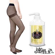 速塑女人 美麗不脫線 耐穿防刮絲襪 送羅崴詩沐浴乳甜美膚 加大/XL-XXL