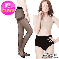 【速塑女人】碘藏(水)密香萊卡無痕褲(黑) 送防刮絲襪