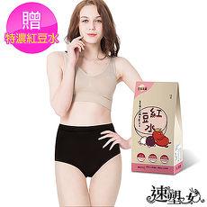 【速塑女人】碘藏(水)密香萊卡-高腰無痕褲(黑色) 送日森紅豆水