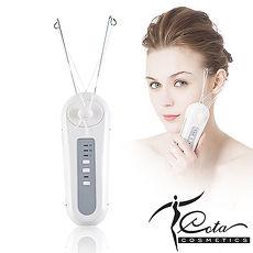 【COTA】第二代電動三用電動挽臉機
