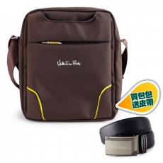 【Valentino Rudy】穩重咖啡直立式側背包z8262-2B1-20-B