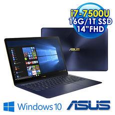 ★瘋狂下殺★ ASUS UX490UA-0081A7500U 皇家藍 i7-7500U/LPDDR3 16G  (On board)/PCIEG3x4 NVME 1TB M.2 SSD/14吋FHD/W10