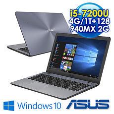 【初夏禮包二選一】ASUS X542UQ-0051B7200U 霧面灰 (i5-7200U/4GB*1 DDR4/1TB+128G SSD/NV 940MX 2G/15.6吋FHD/W10)陽光沙灘比基尼