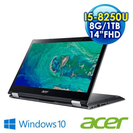 ACER宏碁 SPIN 3  SP314-51-5814 14吋翻轉觸控筆電 時尚黑 ( i5-8250U / 8GB / 1TB / Win10/FHD)