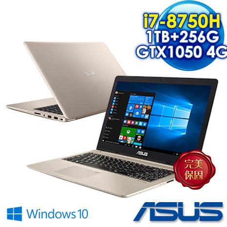 ASUS華碩 Vivobook Pro N580GD-0081A8750H 15吋i7雙碟獨顯繪圖筆電 冰柱金 ( i7-8750H/8G/1TB+ 256G SSD/GTX 1050 4G/IPS/..