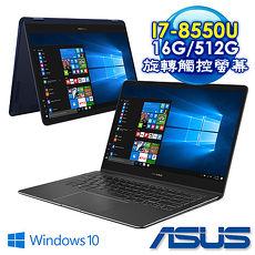ASUS Zenbook Flip S UX370UA-0131A8550U皇家藍 i7-8550U/16G (On board)/PCIEG3x4 NVME 512G M.2 SSD/13.3 Ultra Slim 300nits FHD 觸控螢幕/W10