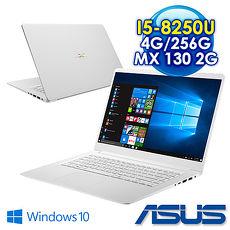 【拆封全新品】ASUS華碩 Vivobook X510UF-0153G8250U 15吋輕薄文書筆電 天使白 (i5-8250U/4GB/256G SSD/MX 130 2G) 含原廠筆電包、滑鼠