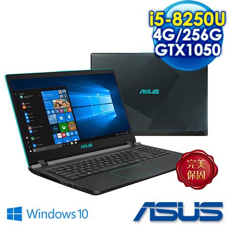 【拆封全新品】ASUS華碩 X560UD-0091B8250U 15吋美型繪圖筆電 閃電藍 ( i5-8250U/4GB/256G SSD/GTX 1050 2G )