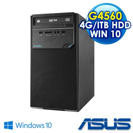 ASUS華碩 PC桌上型電腦 H-D320MT-0G4560013T G4560/4G/1T/WIFI/300W/ WIN10 三年保固到府收送