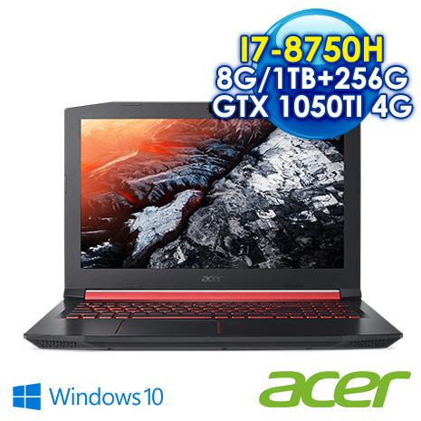 ACER宏碁 NITRO 5 AN515-52-79LC (144hz螢幕更新率/ i7-8750H/8GB DDR4/256GB PCIe SSD+1TB/GTX 1050Ti 4G)