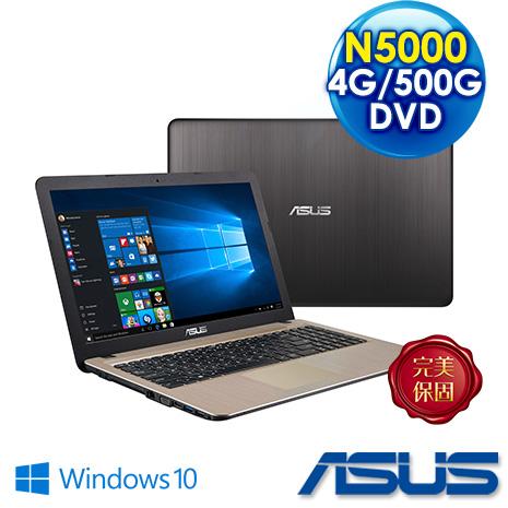 ASUS Vivobook 15.6吋平價影音四核心筆電 黑 X540MA-0041AN5000 ( N5000/500G/DVD光碟機/Win10)