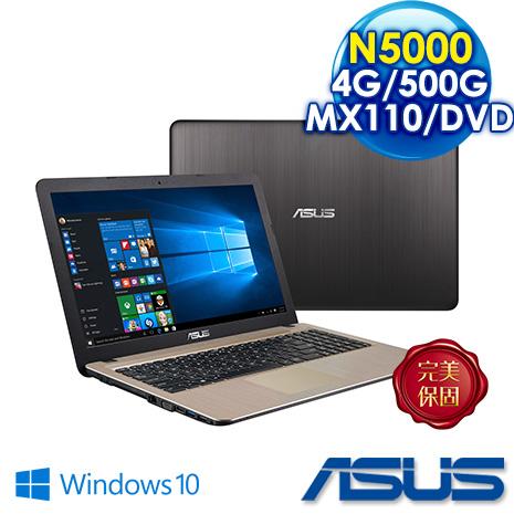 ASUS Vivobook 15.6吋獨顯影音四核心筆電 黑 X540MB-0021AN5000 ( N5000/MX110 2G/500G/DVD光碟機/Win10)