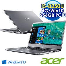 ACER宏碁 Swift 3 SF314-54-560R SF314 14吋輕薄筆電  金屬銀    i5-8250U/4GB/256GB PCIE SSD/ IPS /1.5KG