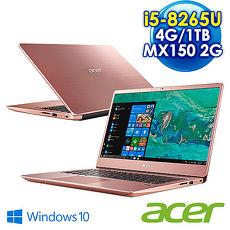 ACER宏碁 SWIFT 3 SF314-56G-595Q  14吋輕薄大容量獨顯效能筆電 緋櫻粉 i5-8265U/4GB/1TB/MX150 2G /FHD IPS/1.5KG/Win10
