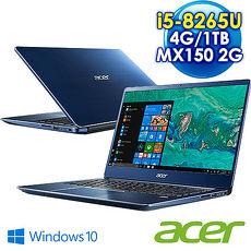 ACER SWIFT 3 SF314-56G-53KE   14吋輕薄獨顯筆電  深海藍   i5-8265U/4GB(onboard)/1TB/MX150-2G / FHD
