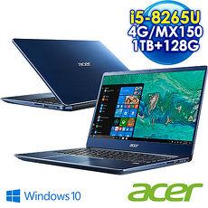 ACER宏碁 SWIFT 3 SF314-56G-55DA   14吋輕薄獨顯筆電  深海藍 i5-8265U/4GB/ 128GB PCIe SSD + 1TB/MX150-2G / FHD