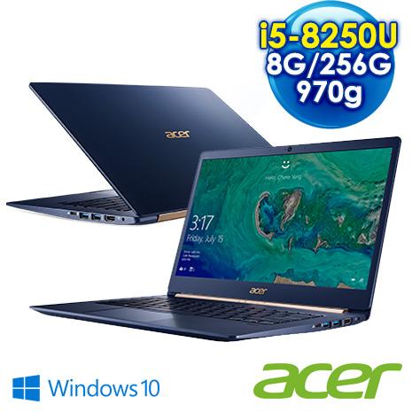 ACER宏碁 SWIFT 5 SF514-52T-57FV 14吋史上最輕窄邊框筆電 皇家藍  (i5-8250U / 8G / 256G SSD /Win10/970g)