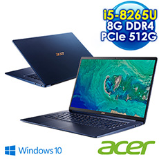 ACER宏碁 SWIFT 5 SF515-51T-54VR  15吋超輕薄觸控筆電   ( I5-8265U/8GB DDR4/512G PCIe SSD/FHD/IPS面板/重量不到1KG)含原廠筆電包、滑鼠