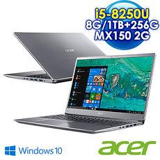 ACER宏碁 SWIFT 3 SF315-52G-53KQ   15吋輕薄雙碟獨顯筆電  銀  ( I5-8250U/8G/MX 150 2G/256GB PCIe SSD + 1TB/15.6 FHD IPS)