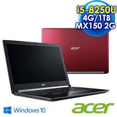 ACER宏碁 A515-51G-504L 15吋獨顯效能筆電 熱情紅    i5-8250U/4GB /1TB/MX150/FHD/Win10 附原廠筆電包、滑鼠