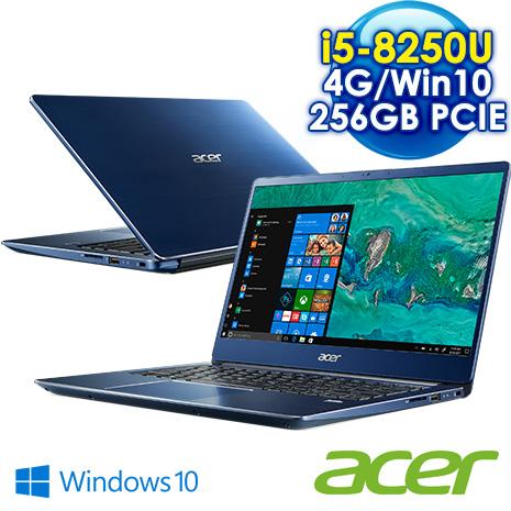 (領券再折1000)ACER宏碁 SWIFT 3 SF314-54-55B0 深海藍  14吋輕薄筆電  (i5-8250U/4GB/256GB PCIe SSD/Win10) 附原廠筆電包、滑鼠