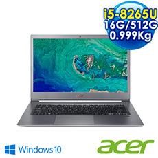 ACER宏碁 SWIFT 5  SF514-53T-53YJ  14吋超輕薄窄邊框效能觸控筆電  鈦灰銀  (i5-8265U/ 16G/512G SSD/FHD IPS面板/0.999kg) 附原廠筆電包、滑鼠