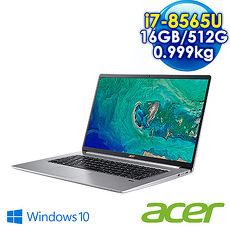 ACER宏碁 SWIFT 5  SF514-53T-76K1  14吋極輕窄邊框觸控筆電  星空銀  ( i7-8565U/16GB/512G SSD/FHD IPS面板/0.999kg) 附原廠筆電包、滑鼠