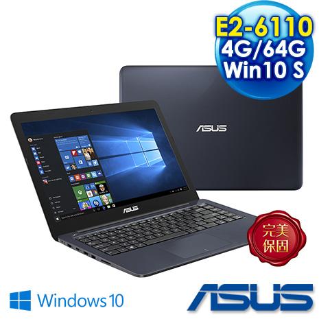 ASUS華碩 L402WA-0082BE26110 14吋文書筆電 紳士藍 (AMD四核心E2-6110/4G/64G Emmc/Win 10 S/送office 365 1年) 送筆電包、滑鼠