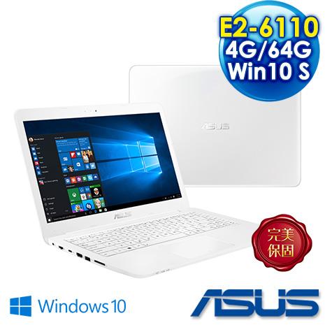 ASUS華碩 L402WA-0112AE26110 14吋文書筆電 天使白 (AMD四核心E2-6110/4G/64G Emmc/Win 10 S/送office 365 1年) 送筆電包、滑鼠