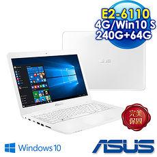 【升級特仕版】ASUS華碩 L402WA-0112AE26110 14吋輕薄文書筆電 天使白 (AMD 四核心 E2-6110/4G/64G Emmc+240G SSD/Win 10 S 安全系統)