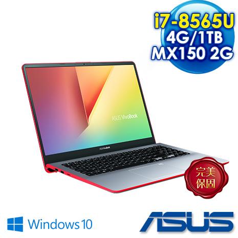ASUS華碩 VivoBook K530FN-0251B8565U 15.6吋i7輕薄筆電 炫耀紅 (i7-8565U /4G (Max 16G) / 1TB /MX 150 2G )附原廠筆電包、滑..