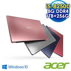 【升級特仕版】ACER宏碁 Swift 3 SF314-54  14吋i5窄邊框雙碟輕薄筆電 四色可選 (i5-8250U/8GB/1TB+256GB PCIe SSD)