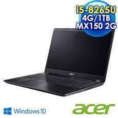 ACER宏碁 A515-52G-51MQ 15吋窄邊獨顯效能筆電 質感黑  (i5-8265U/4GB /1TB/MX150/FHD/Win10) 送無線滑鼠、筆電包、藍芽喇叭