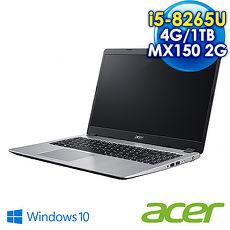 ACER宏碁 A515-52G-57ZU 15吋窄邊框獨顯效能筆電  質感銀  (i5-8265U/4GB /1TB/MX150/Win10) 送無線滑鼠、筆電包、藍芽喇叭