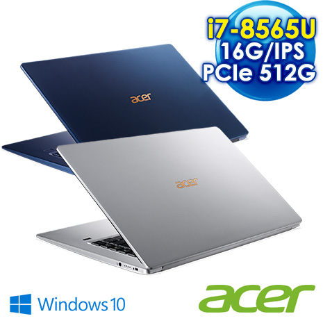 ACER宏碁 SWIFT 5 SF515-51T-7176 SF515-51T-761J 15吋超輕薄觸控筆電 雙色可選 (I7-8565U/16GB/512G PCIe SSD/FHD-IPS )含原廠筆電包、滑鼠深海藍
