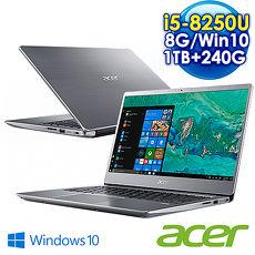 【升級特仕版】ACER宏碁 Swift 3 SF314-54-51BD 14吋雙碟輕薄筆電  金屬銀   (i5-8250U/8GB/1TB+240G SSD/UMA/Win10) 附原廠筆電包、滑鼠