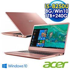 【升級特仕版】ACER宏碁 Swift 3 SF314-54-52WL  14吋雙碟輕薄筆電  緋櫻粉   (I5-8250U/8GB/1TB+240G SSD/內顯/WIN10)附原廠筆電包、滑鼠