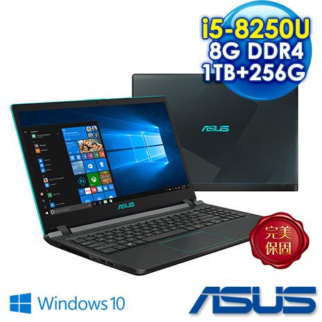 【升級特仕版】ASUS華碩 X560UD-0091B8250U 15吋雙碟美型繪圖筆電 閃電藍 ( i5-8250U/8GB/1TB+256G SSD/GTX 1050 2G ) 附原廠筆電包、滑鼠