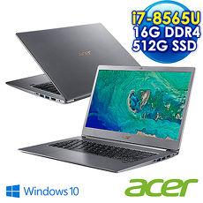 ACER宏碁 SWIFT 5  SF514-53T-76K1  14吋觸控筆電 銀  ( i7-8565U/16GB/512G SSD/FHD IPS觸控面板) 【送微軟 Microsoft 設計師藍芽滑鼠】
