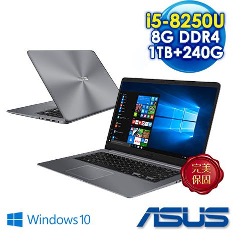 【升級特仕版】ASUS華碩 Vivobook X510UF-0063B8250U 15吋輕薄筆電 冰河灰 (i5-8250U/8GB/1TB+240G SSD /MX 130 2G) 附原廠筆電包、滑..