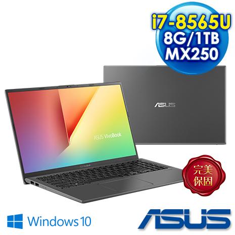 ASUS華碩 Vivobook 15 X512FL-0241G8565U 15吋輕薄筆電 星空灰 ( i7-8565U/8GB(Max 16G)/1TB 5400轉/MX 250 2G)